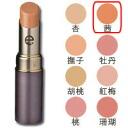 CAC evidence lipstick 茜(Akane)