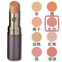 CAC evidence lipstick peonies (Botan)