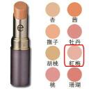 CAC evidence lipstick Red Plum (draft)