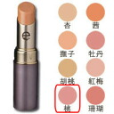 CAC evidence lipstick 桃(Momo)