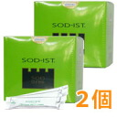 SOD-IST Niwa SOD Royal (3 g x 60 capsule ) 2 box set tax and shipping included