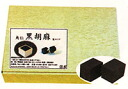 Square grain black sesame box spares (5 g × 80)