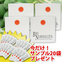 Blue papaya fermentation food bio ノーマライザー is with a present now