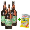 Set of Yamato enzyme say ray, three active enzyme (1,200 ml) + 玄煎粉 (500 g)