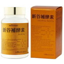 Shintani complementary enzyme Coenzyme premium (180 grain)