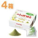 Pearl barley enzymes adlay beauty ( 150g(2.5g × 60 capsule ) )