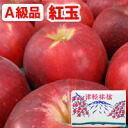 Approximately 4.5 kg of Jonathan apple Aomori apple no wax (approximately 23-25 balls)