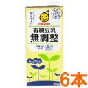 Adjustment-free organic soy milk, 1 l case (1000ml×6 books)