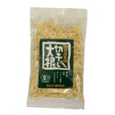 Make domestic organic 切干; a Japanese radish (40 g)