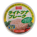 Light tuna flake, sunflower oil (80 g)
