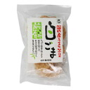 White sesame rice cracker (18 pieces)