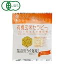 Organic Brown rice therapy usushio taste (30 g)