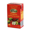 Organic apple juice (250 ml)
