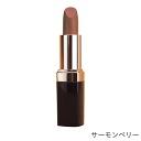 Salmon Berry nude color B-113
