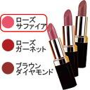 Pre-lip color