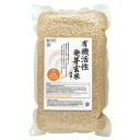 Activity of organic sprouted Brown rice (tokuyo) (2 kg)