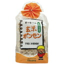 Unpolished rice pop sen (eight pieces case)