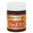 Ozawa plum extract (50 g)