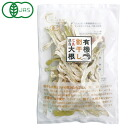 Existence machine dried Japanese radish Japanese radish (50 g) from Hiroshima