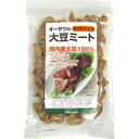 A soybean meat (wing type) of オーサワ (90 g)
