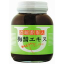 Concentration Japanese tea of ordinary quality case sweetened ume paste extract (280 g)