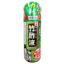 Bamboo vinegar liquid (ちくさくえき) (550 ml)
