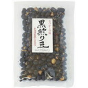 Hokkaido industrial black roast beans (60 g)