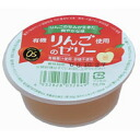 Using organic Apple jelly (60 g)