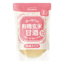 Ozawa's organic Brown rice Amazake (nameraka) (200 g)