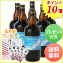 Daiwa enzyme seiei (1200 ml) 6 bottle set