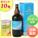 Daiwa enzyme seiei (1200 ml) + Gen decoction powder (500 g) set.