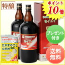 Daiwa enzyme seiei and especially jyouji (1200 ml) 2 + Gen decoction powder (500 g) set