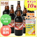 Daiwa enzyme seiei and especially jyouji (1200 ml)