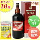 Daiwa enzyme seiei and especially jyouji (1200 ml) + Gen decoction powder (500 g) set
