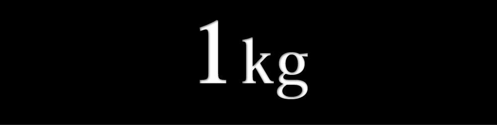 くるみ 1kg 送料無料