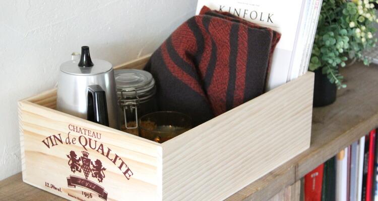 ワインボックス シーン画像2