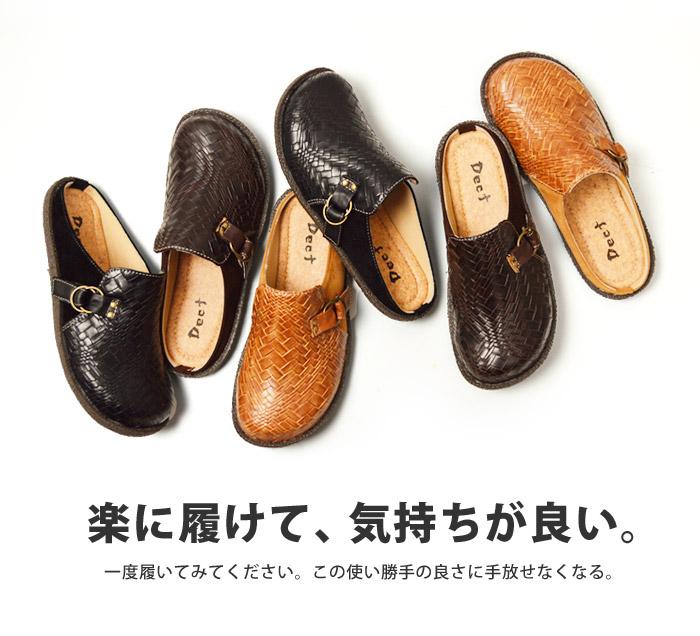 【楽天市場】サボサンダル メンズ サンダル スリッポン メンズサンダル メンズシューズ カジュアル アウトドア 編み込み 低反発 衝撃吸収 通気性  軽量 通販 人気 靴