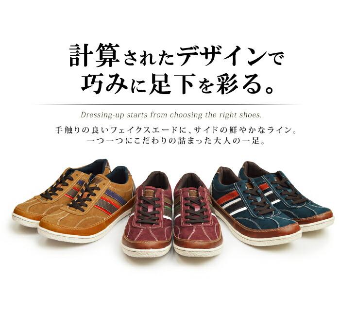 【LiBERTO,EDWIN,リベルトエドウィン】スニーカーメンズスエードカップインソール靴カジュアルシューズ