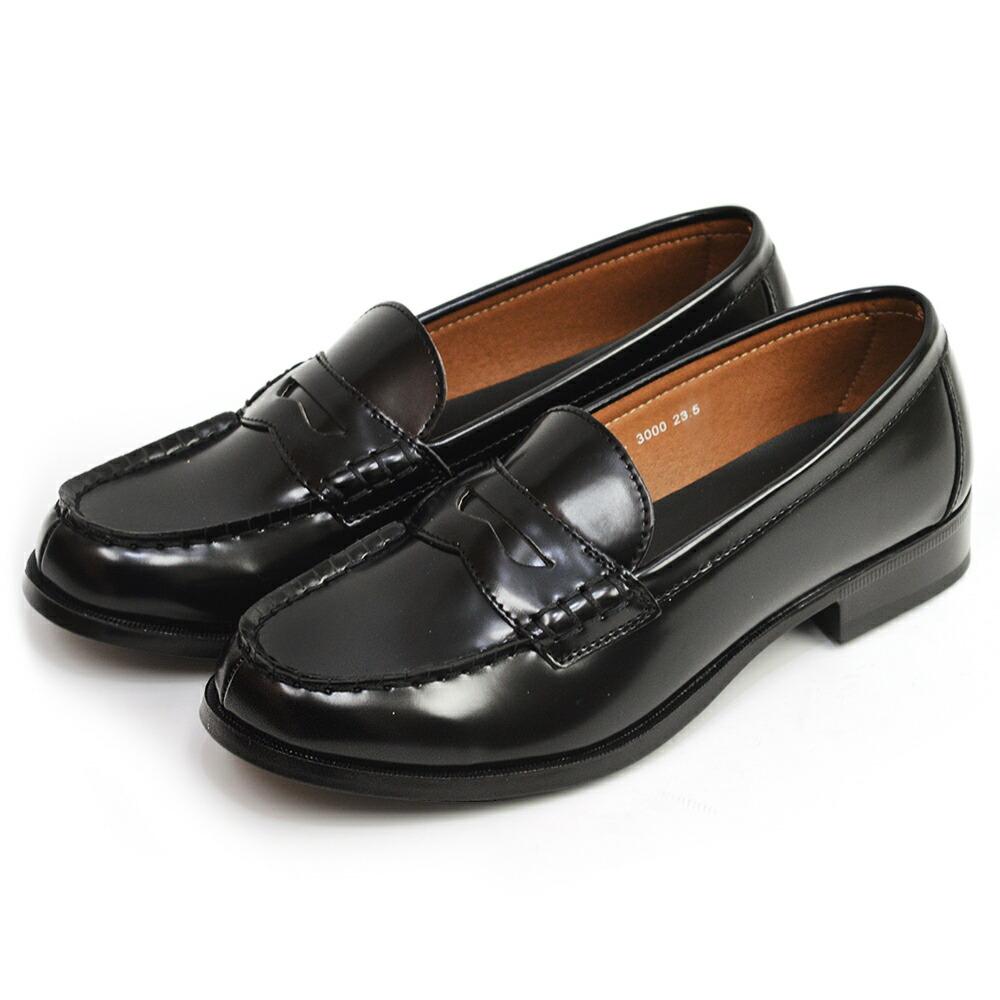ローファーメンズ学生靴男子ローファー抗菌消臭幅広3EEE通学用靴コインローファー