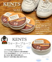 On KENTS ケントウォータープルーフダビンアウトドア use and sneakers, oil leather! Waterproofing oil of the strongly water-repellent effect