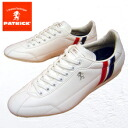 PATRICK Patrick lady sneaker DATIA Dacia WHT white «order after 3-5 days after delivery within» ladies sneaker leather
