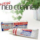 Antibacterial Nuno cleaner leather stain removers COLUMBUS Columbus