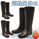 Jockey boots style long rubber boots shoes women's long ladies ' lightweight heel ladies heel shoes mug-boot fully waterproof winter boots ladies rain boots
