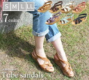 "High-quality made in Japan ★ now, is absolutely ""suddenly Sandals""! It looks too soft tube sandal wearing soft or feeling good!"