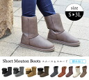 Winter Essentials! Sheepskin boots! Water repellent rain or snow safety is snug, warm from the cold day okay ☆