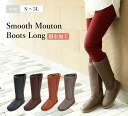 Absolute need! Mouton boots! !It is boyhood even on a day cold repeatedly snugly when even snow is reliable by water-repellent processing because of rain☆