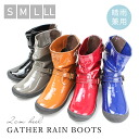 Gather with casualengineerain boots! Strong grip, rain or snow assured ☆