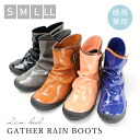Gather with casual short rain boots! Strong grip of the rain or snow assured!