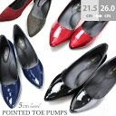 Absolute need! Pointed pumps! Color variations richness, entering low-elasticity cushion. It is quality more than a price!