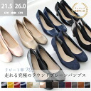 Compare the enamel toe pumps! The price more than quality